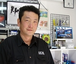 I·K·C Co.,Ltd