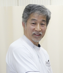 Inoue Neurology Clinic