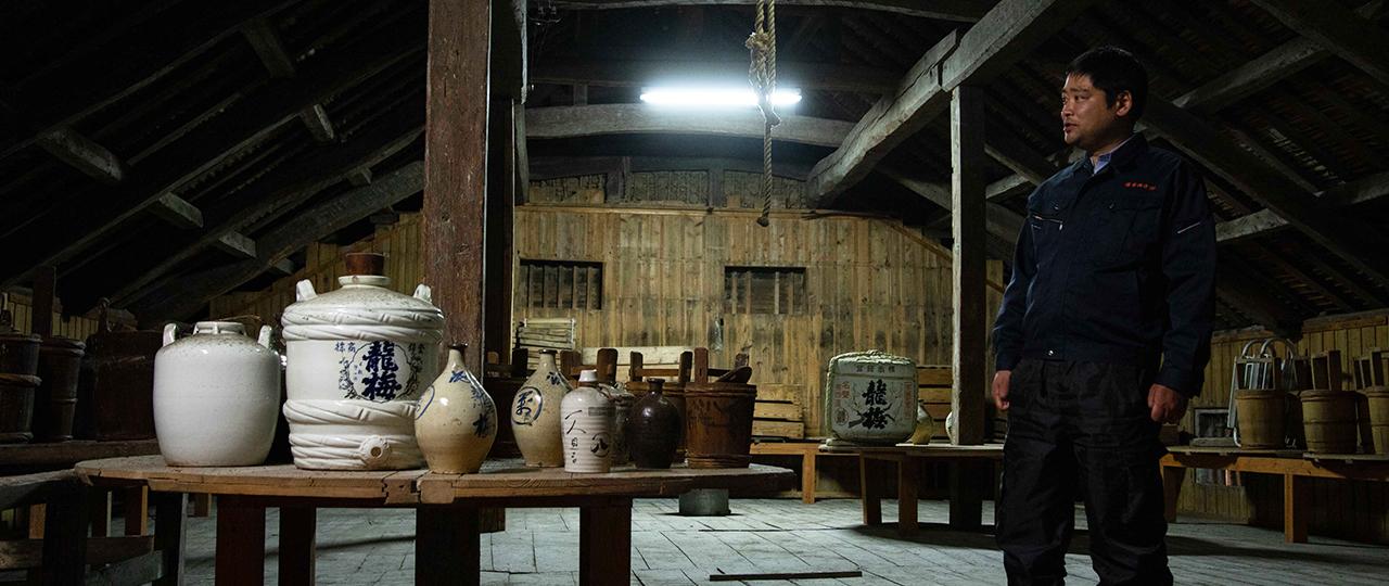 Fujii Sake Brewing